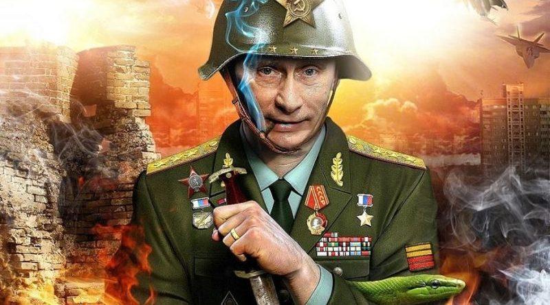 Предположим, РФ начинает полномасштабное вторжение...