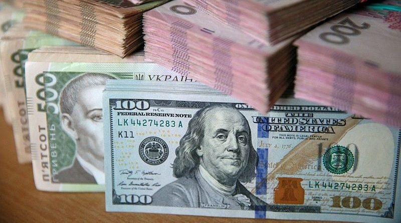 Міжнародні резерви України зросли до 18,1 млрд дол США