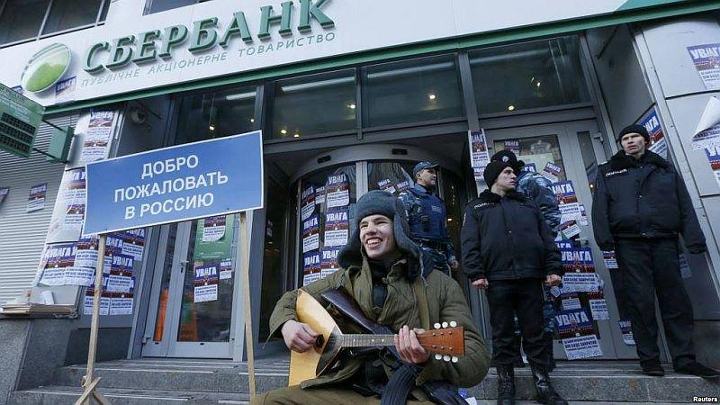 Российские банки – заложники Украины