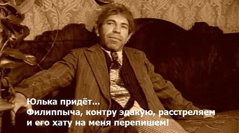 Юліє Володимирівно, є купа ідей щодо наведення порядку в країні!