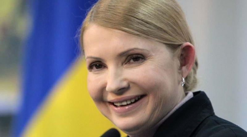 Юлії Тимошенко – 58