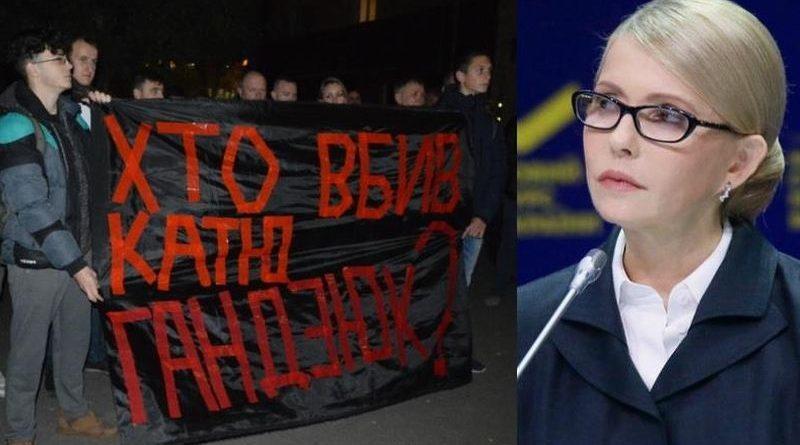 Привет от Луценко украинскому народу - Цензор.НЕТ 7651