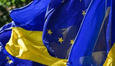 Євроінтеграційний дайджест – 05.11.2018