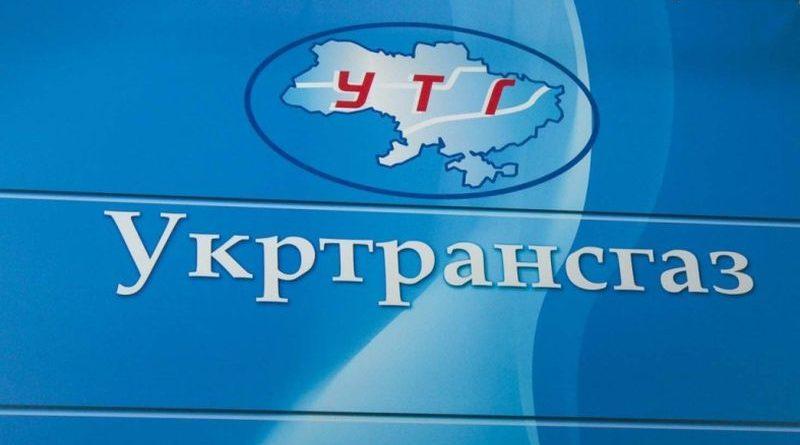 Прокуратура не допустила стягнення з держави в особі ПАТ «Укртрансгаз» коштів у сумі майже 90 млн грн