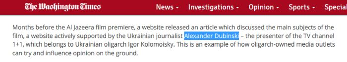 The Washington Times «Украинские медиа-войны»