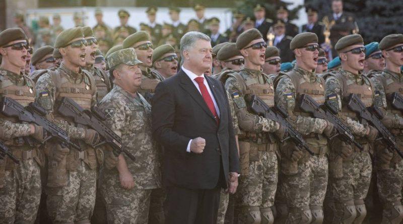 ВСУ вошли в ТОП-10 армий Европы и в ТОП-30 сильнейших армий мира