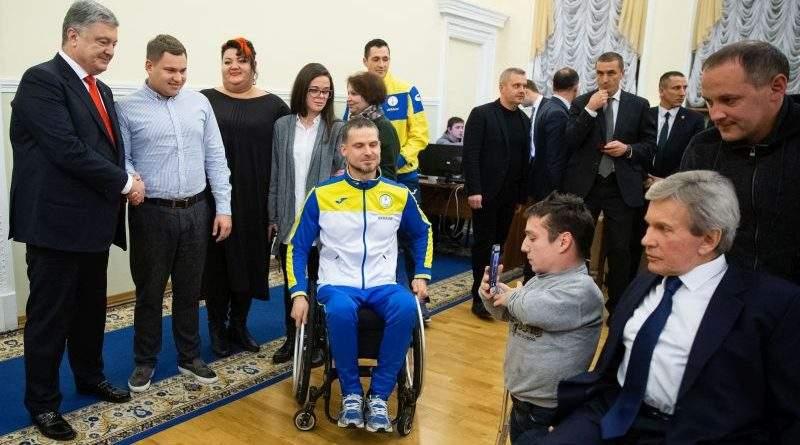 Президент взяв участь у нараді щодо створення безперешкодного середовища для осіб з інвалідністю (фото, відео)
