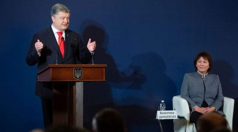 Петро Порошенко взяв участь у конференції «Роль Верховного Суду в забезпеченні прав і свобод людини» (фото)