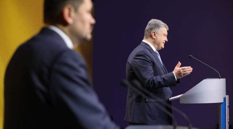Прес-конференція Президента України (фото, відео)