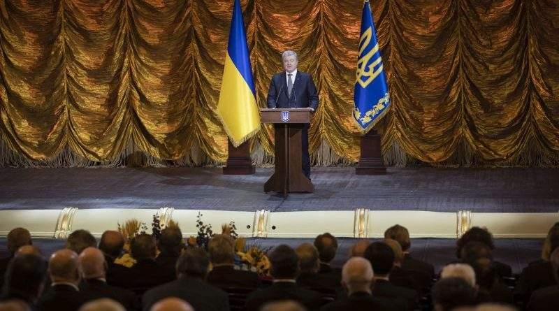 Президент привітав Національну академію наук зі 100-річчям (фото, відео)