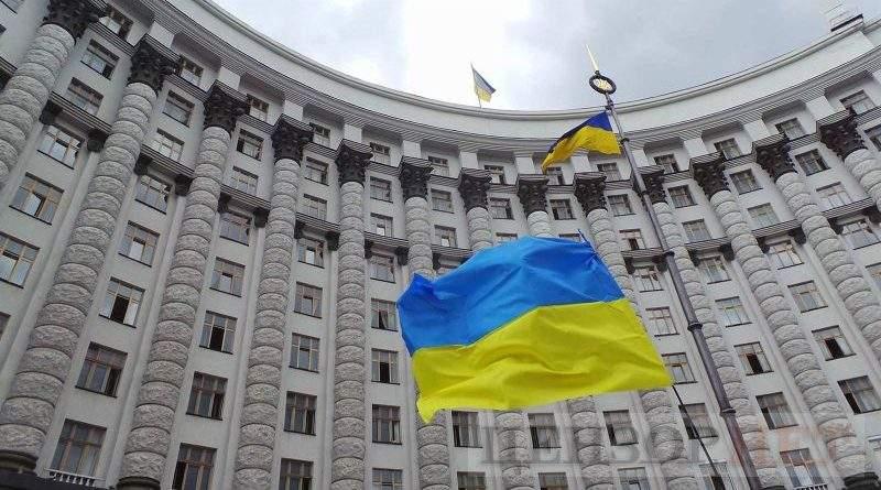 Раптом Московію не влаштував і український уряд