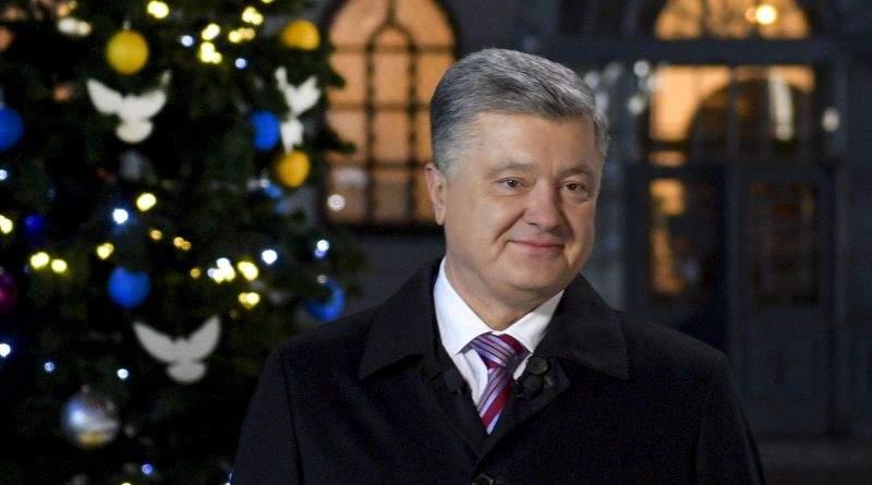 Новорічне привітання Президента України Петра Порошенка (фото, відео)