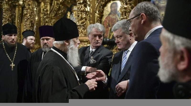 Виступ Президента України на Всеукраїнському Православному Об'єднавчому Соборі (фото, відео)