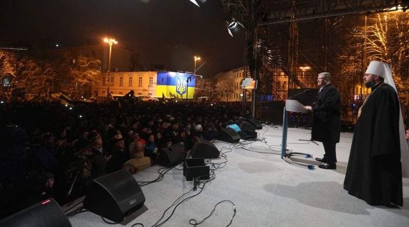 Виступ Президента за результатами Всеукраїнського Православного Об'єднавчого Собору (фото, відео)