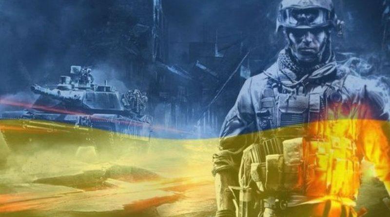 Зі святом твого Війська, Україно!
