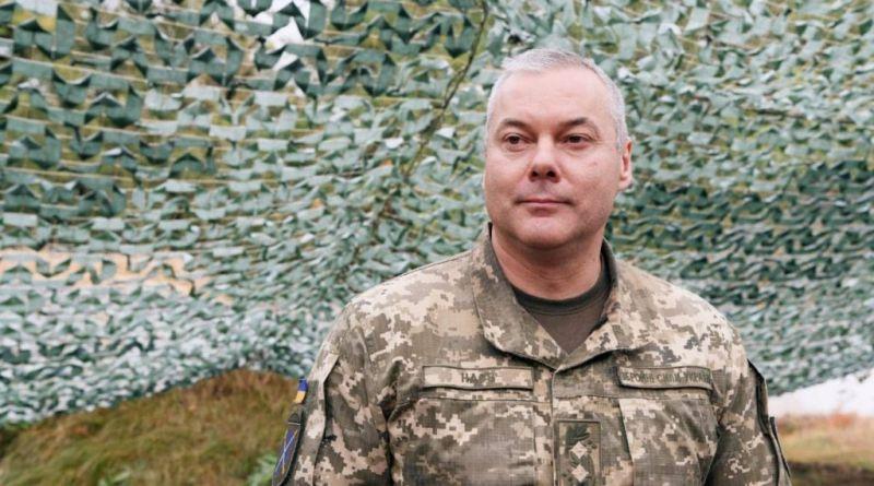 Ексклюзивне інтерв'ю командувача ООС генерал-лейтенанта Сергія Наєва агентству «Інтерфакс-Україна»