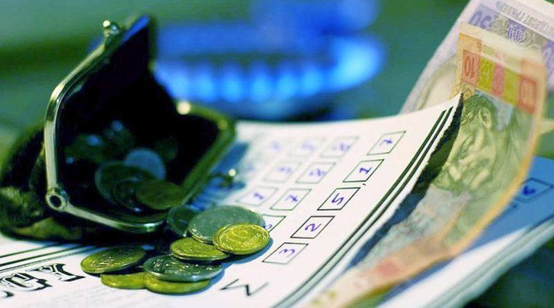 Зрада про счетчики и начисление левых долгов облгазами