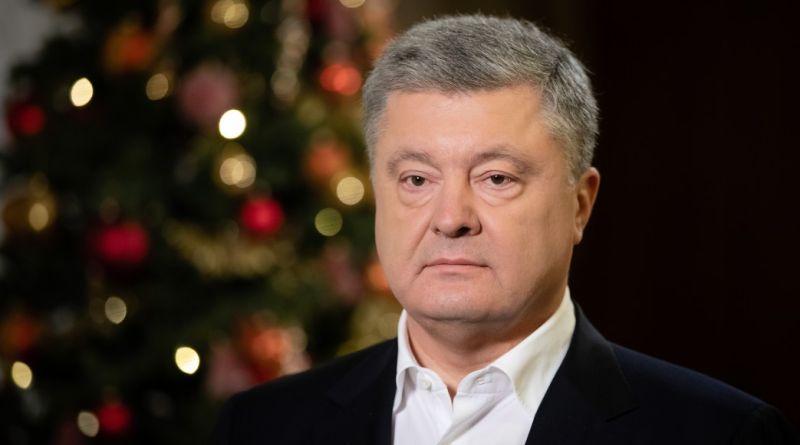 Президент привітав українців із Різдвом Христовим за григоріанським календарем (відео)