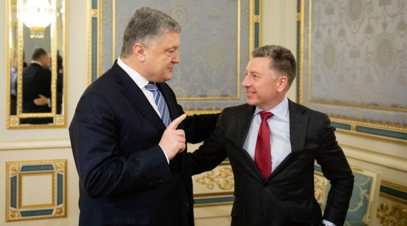 Президент України зустрівся зі Спеціальним представником США по Україні (фото)