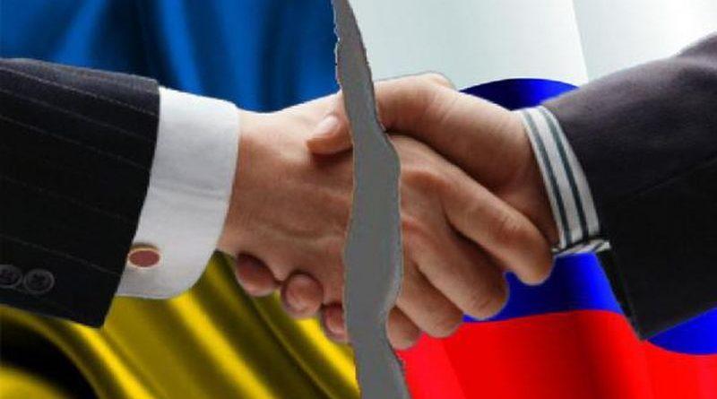 Украина играет в шахматы