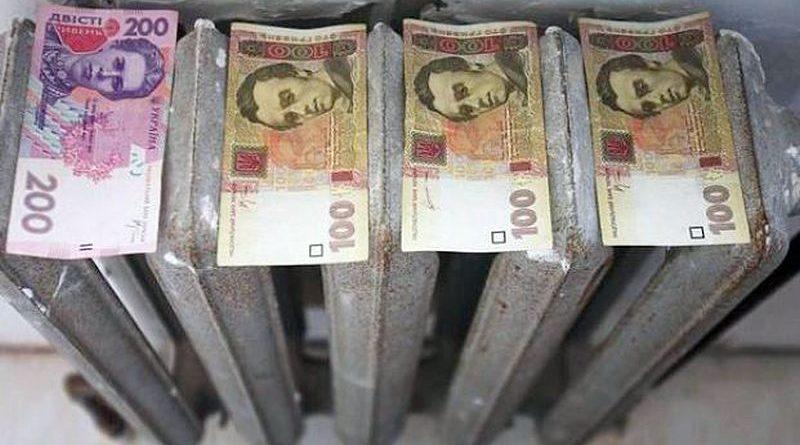 Про «монетизацию» субсидий