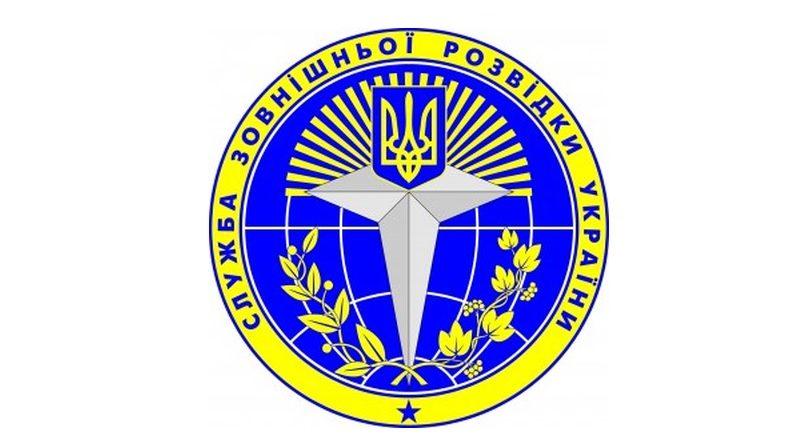 Служба зовнішньої розвідки України виходить з Угоди про співробітництво розвідок СНД
