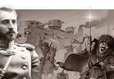100-річчя початку кінця