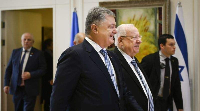 Офіційний візит Президента до Держави Ізраїль (фото) (оновлюється)