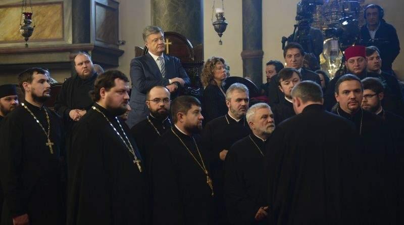Президент взяв участь в урочистому врученні Томосу про автокефалію Православної Церкви України (фото, відео)