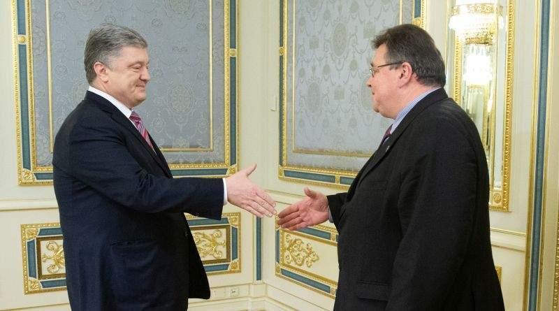 Президент України зустрівся з главами зовнішньополітичних відомств Естонії, Литви та Польщі (фото)
