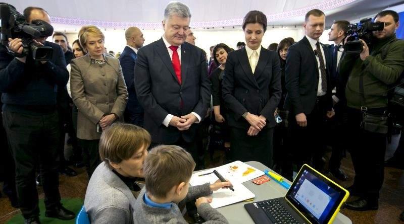Петро та Марина Порошенки взяли участь у засіданні Всеукраїнської Ради з інклюзивної освіти (фото, відео)