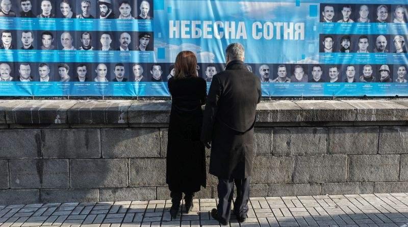 Президент разом з дружиною вшанували пам'ять видатних українців (фото)