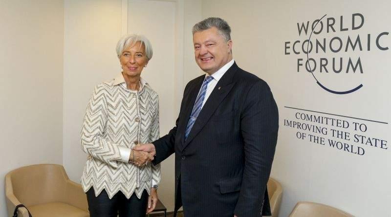 Петро Порошенко у Давосі: зустріч з Директором-розпорядником МВФ Крістін Лагард (фото)