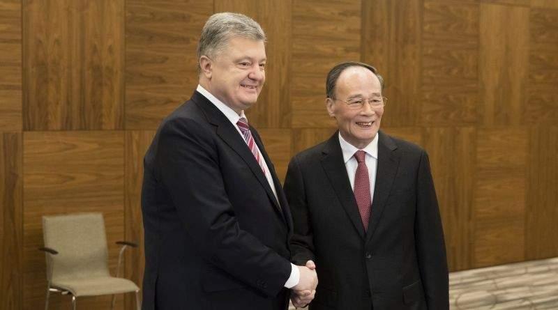 Президент у Давосі: Зустріч із Заступником Голови КНР Ван Цішанєм (фото)
