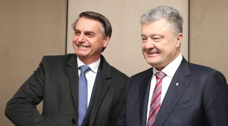 Президент у Давосі: Зустріч з новим Президентом Федеративної Республіки Бразилія Жаіром Болсонаро