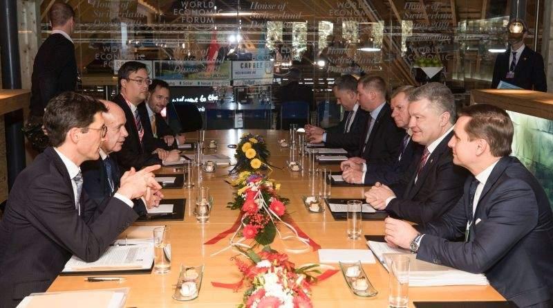 Президент у Давосі: Зустріч із Президентом Швейцарської Конфедерації