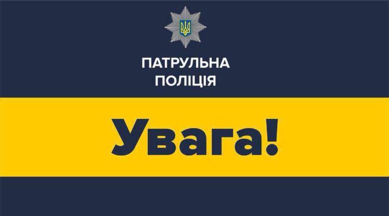 Нацполіція проводить службове розслідування за фактом побиття авіаконструктора у Києві