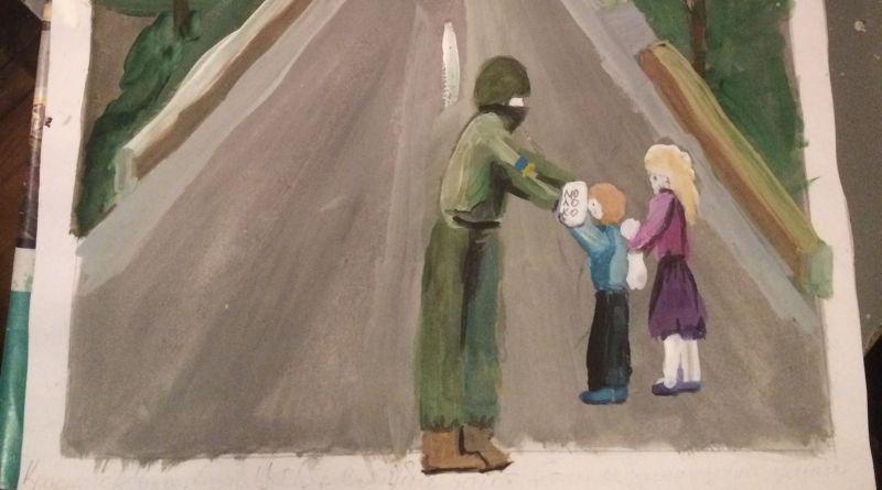 Прифронтові діти