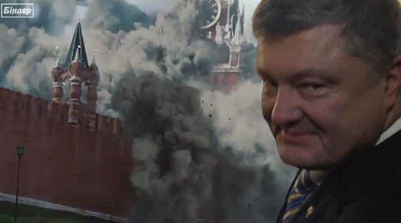 Голка кремлівського Кощія знаходилася у Києві