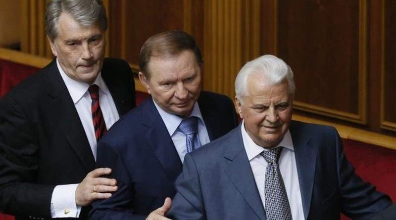 Три Президента под окном в Европу