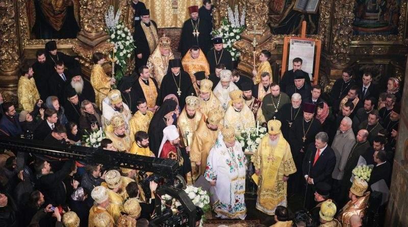 Виступ Президента на інтронізації Предстоятеля Православної Церкви України, Митрополита Епіфанія (фото, відео)