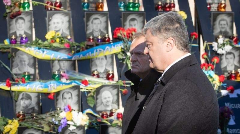 Президент України разом із Президентом Європейської Ради вшанували пам'ять Героїв Небесної Сотні (фото)