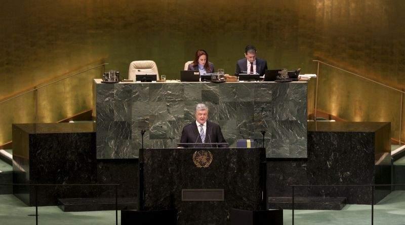 Виступ Президента України у дебатах Генасамблеї ООН (фото, відео)