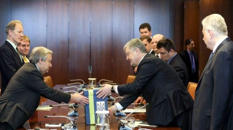 Президент України Петро Порошенко провів зустріч з Генеральним секретарем ООН Антоніу Гутеррішем (фото)