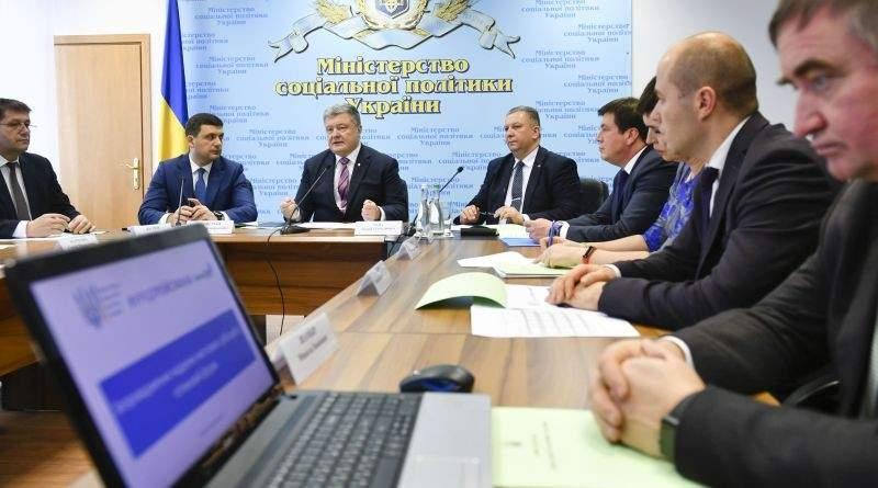 Петро Порошенко взяв участь у нараді з питань запровадження монетизації субсидій для населення (фото, відео)