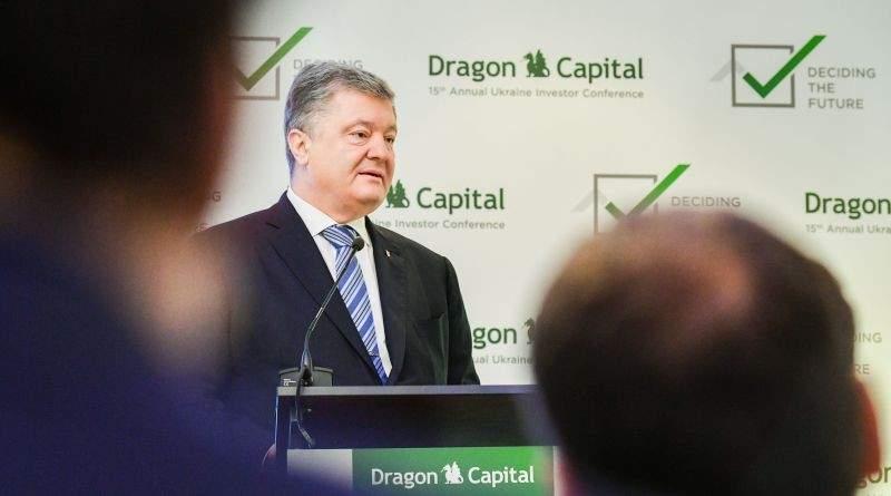 Глава держави взяв участь у 15-й щорічній інвестиційній конференції Dragon Capital (фото, відео)