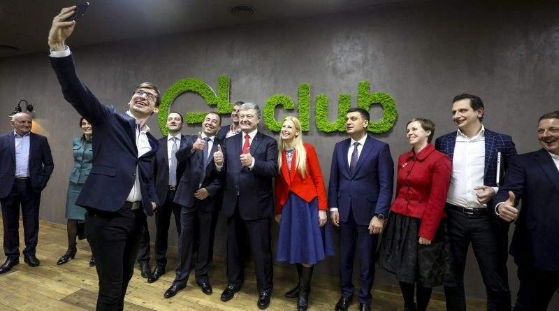 Президент обговорив з представниками ІТ-індустрії напрямки розвитку галузі в Україні (фото, відео)