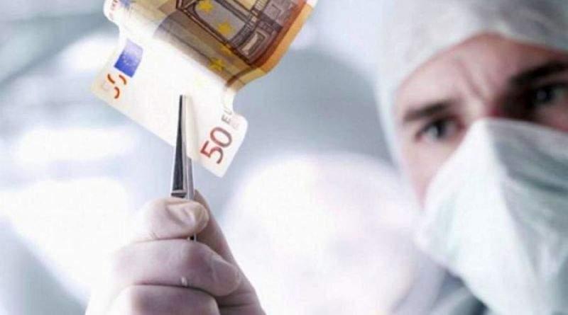 Сколько стоит «хорошая» бюджетная медицина