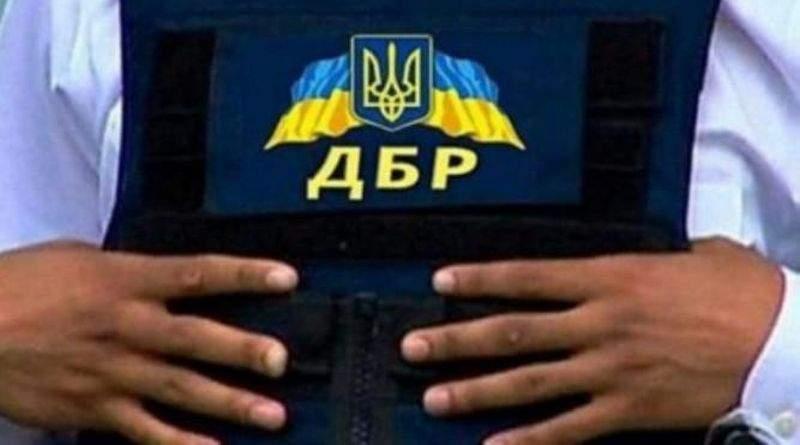Слідчі ДБР розслідують факт викрадення військового майна на суму понад 4,5 мільйони гривень