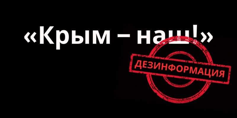 Обзор дезинформации пропагандистских СМИ – 22.02.2019